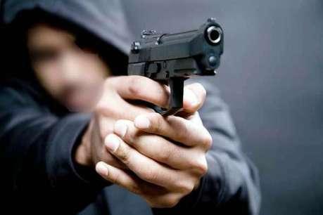 इलाहाबाद: बाइक सवार बदमाशों ने प्रॉपर्टी डीलर को मारी गोली