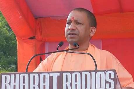 पीएम मोदी ने पूरे देश के अंदर विकास और सुरक्षा का दिया माहौल: CM योगी