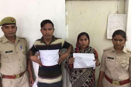 नोएडा में अवैध रूप से रह रहे 4 बांग्लादेशी गिरफ्तार
