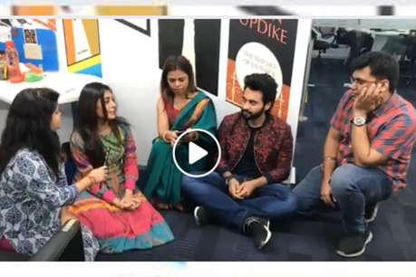 Video : 'मित्रों' फिल्म की टीम ने न्यूज18 को दिया 'कमरिया' चैलेंज, जमकर थिरके सितारे