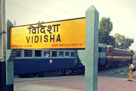 ग्राउंड रिपोर्ट: विदिशा विधानसभा सीट पर जातीय समीकरण को लेकर टकराव