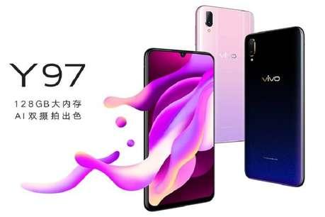 सेल्फी शौकीन के लिए Vivo ने लॉन्च किया Y97 स्मार्टफोन, जानें कीमत और फीचर्स