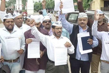 दंतेवाड़ा के पूर्व कलेक्टर के खिलाफ 'आप' ने लोक आयोग में की शिकायत