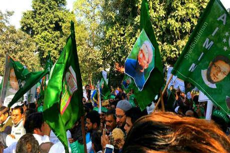 तेलंगाना विधानसभा चुनाव: AIMIM ने  जारी की प्रत्याशियों की पहली सूची