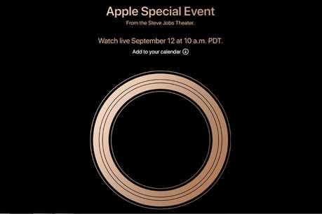 Apple के Special Event में आज लॉन्च होंगे कई गैजेट्स, यहां देखें LIVE