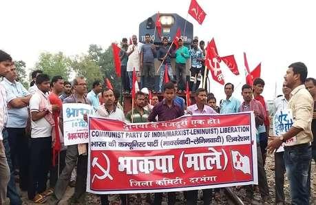 भारत बंद : बिहार में कई स्थानों पर आगजनी, रोड-रेल सेवा ठप, जहानाबाद में बच्ची की मौत