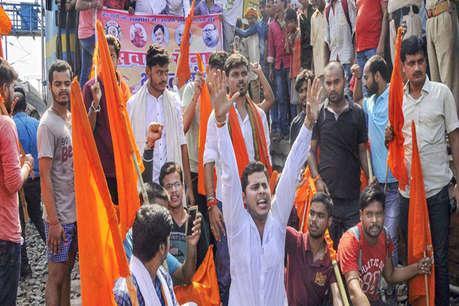 भारत बंद: मरीज को देखकर सवर्ण समाज ने रोका आंदोलन, एम्बुलेंस को दिया रास्ता
