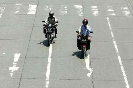 दुर्घटना में आंखें गंवाने वाले व्यक्ति को एक करोड़ रुपये के मुआवजे का आदेश