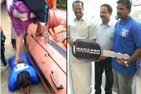 केरल: बाढ़ में महिलाओं को बचाने वाले मछुआरे को महिंद्रा ने गिफ्ट की कार