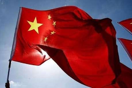 इस पॉलिसी के जरिए चीन हथिया रहा है दूसरे देशों की जमीनें