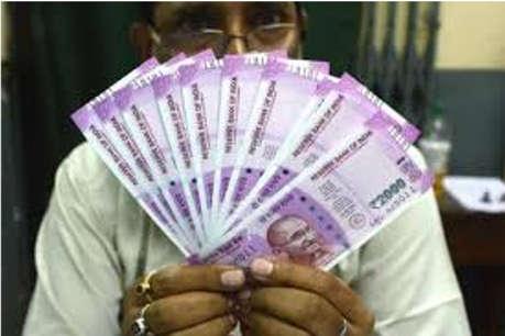राज्य सरकार ने 2 फीसदी बढ़ाया कर्मचारियों और पेंशनरों का महंगाई भत्ता