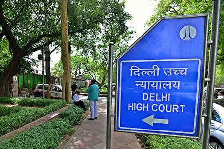 सिख दंगा मामले की सुनवाई तीन सप्ताह में पूरा करना चाहती है दिल्ली हाईकोर्ट