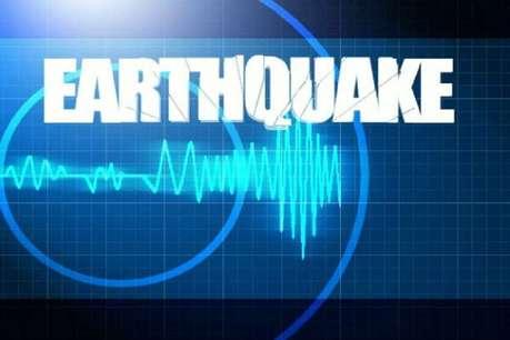 गुजरात के कच्छ जिले में भूकंप के हल्के झटके, लोग घरों से निकले बाहर
