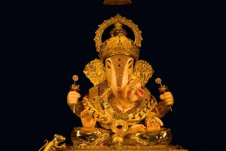 Ganesh Chaturthi 2018: ऐसे करें गणपति की स्थापना, जानें शुभ मुहूर्त और पूजा विधि