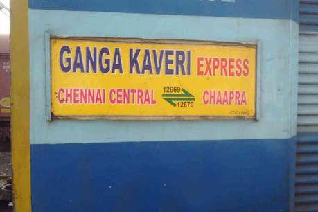 चित्रकूट: गंगा-कावेरी एक्सप्रेस को हाईजैक कर 6 बोगियों में लूटपाट, 4 यात्री घायल