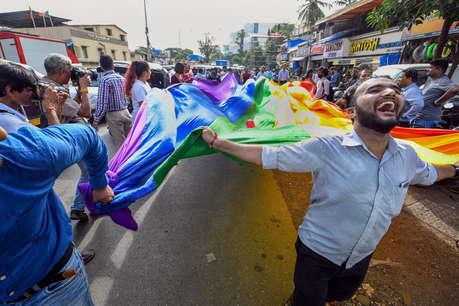 ऐतिहासिक फैसलाः भारत में अब गे सेक्स अपराध नहीं, SC ने कहा- LGBTQ का गुनहगार है इतिहास