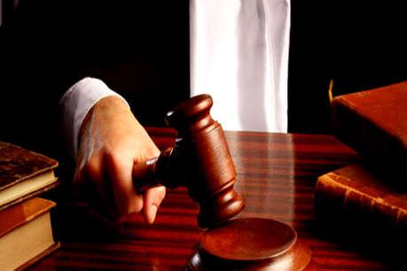 ब्रिटेन में भारतीय मूल के आभूषण विक्रेता की हत्या, तीन लोगों को जेल की सजा
