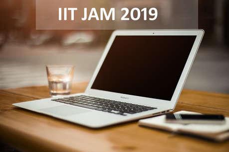IIT JAM 2019: रजिस्ट्रेशन शुरू, 10 अक्टूबर से पहले joaps.iitkgp.ac.in पर करें रजिस्टर