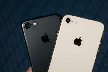 Apple ने घटाए अपने इन iPhone के दाम, इतने हुए सस्ते