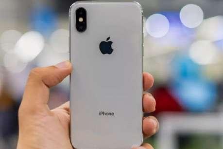 Apple का मेगा इवेंट आज, लॉन्च होंगे नए iPhone और गैजेट्स