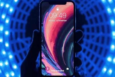 खत्म होने वाला है नए iPhone इंतजार, कल लॉन्च होंगे एप्पल के नए प्रोडक्ट्स