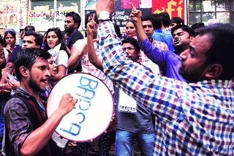 छात्रसंघ चुनाव: JNU में कल प्रेसिडेंशियल डिबेट, DU में वोटिंग