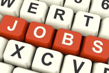इस साल जुलाई में पैदा हुईं साढ़े नौ लाख नौकरियां, 11 महीने में सबसे ज्यादा