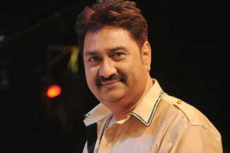 गायक कुमार सानू के खिलाफ मिठनपुरा थाने में FIR