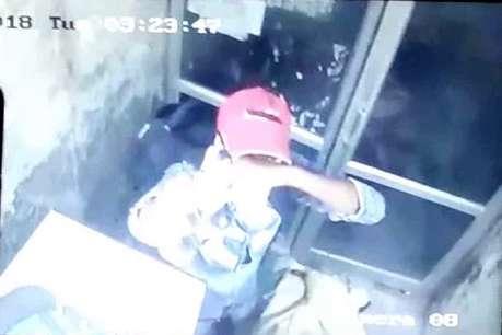 OBC बैंक के एटीएम में ब्लास्ट कर चोरों ने उड़ाये लाखों रुपये, जांच में जुटी पुलिस