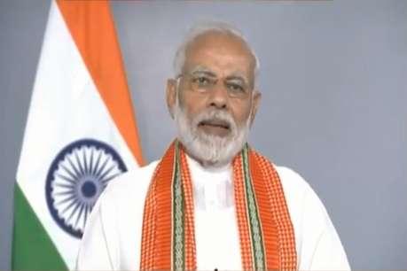 स्वामी विवेकानंद ने भारत के प्रति दुनिया के दृष्टिकोण को दी चुनौती : प्रधानमंत्री मोदी