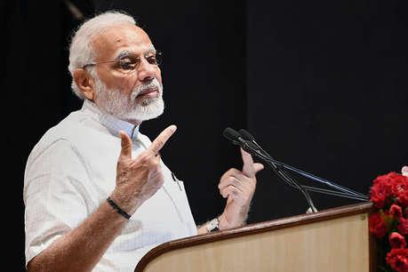 PM मोदी ने 'अजेय भारत, अटल BJP' पर दिया जोर, कहा- महागठबंधन से कोई खतरा नहीं