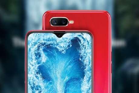 मात्र 3915 रुपये देकर घर ले आइए Oppo का यह दमदार फोन, पाइए फ्री Airtel TV और 50GB डेटा