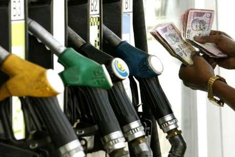 14 राज्यों में पेट्रोल-डीजल पांच रुपये प्रति लीटर सस्ता, बाकी जगह ढाई रुपये की राहत