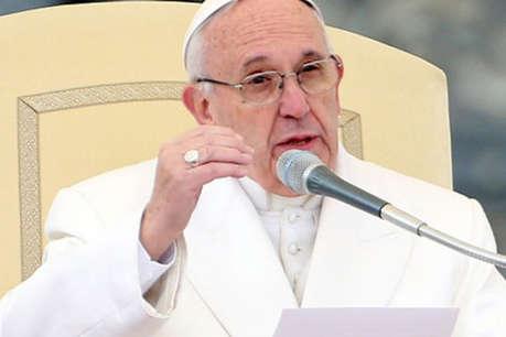 यौन शोषण आरोपों को छिपाने के मामले में पोप करेंगे अमेरिकी चर्च के नेताओं से मुलाकात