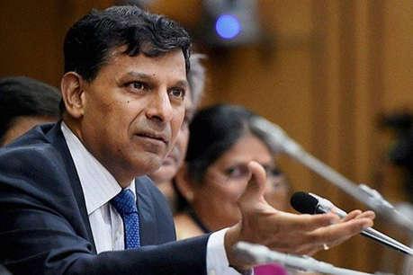 रघुराम राजन बोले- PMO में दी थी हाई-प्रोफाइल धोखेबाजों की लिस्ट, आगे क्या हुआ नहीं पता
