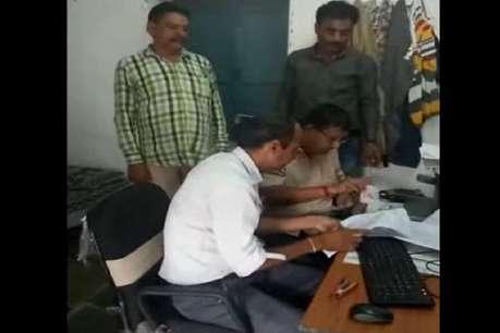 राजसमंद: 25 हजार रुपये की रिश्वत लेते हुए सरपंच गिरफ्तार