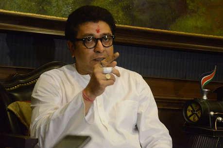 राज ठाकरे ने शिवसेना पर किए आपत्तिजनक कमेंट, कहा-पार्टी को पता नहीं देखना किधर है!