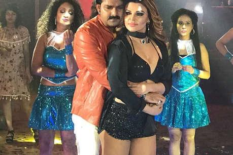 भोजपुरी स्टार पवन सिंह के साथ राखी सावंत ने किया बोल्ड डांस, VIDEO VIRAL