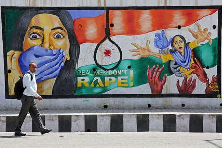 मोदी सरकार महिलाओं पर होने वाले अपराध को रोकने में नाकाम: सुले