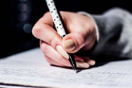 RRB Recruitment 2018: रेलवे भर्ती परीक्षा में रिकार्ड 76% कैंडिडेट शामिल