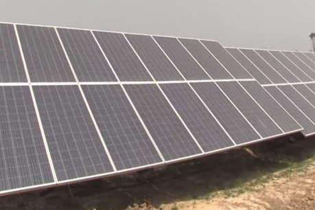 केंद्र सोलर प्लांट लगाने पर हिमाचल सरकार को देगी 70 फीसदी सब्सिडी