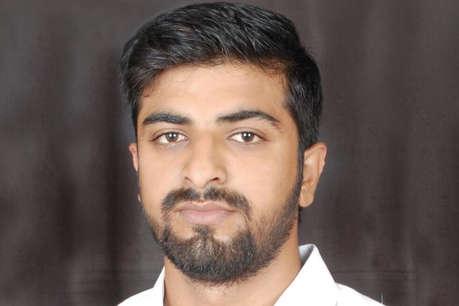 छात्रसंघ चुनाव RESULTS: जोधपुर में JNVU के सुनील चौधरी की 9 वोटों से जीत
