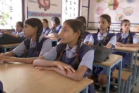 एमपी में शिक्षकों के 65 हजार पद खाली, 18 हजार स्कूलों में केवल एक शिक्षक