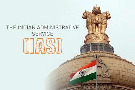 UPSC Admit Card 2018: जारी हुआ यूपीएससी मेन्स परीक्षा का एडमिट कार्ड, upsc.gov.in पर करें डाउनलोड