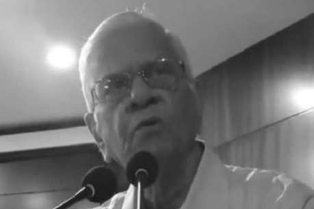 कृषि अर्थशास्त्री प्रो. विजय शंकर व्यास का 87 साल की उम्र में निधन