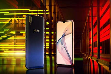 Vivo लाया ख़ास फीचर वाला सबसे सस्ता स्मार्टफोन, इतनी है कीमत