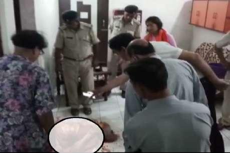 घर में अकेली 80 वर्षीय बुर्जुग महिला की गला रेत कर हत्या