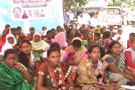 केंद्र व राज्य सरकार के खिलाफ कांग्रेस का प्रदर्शन