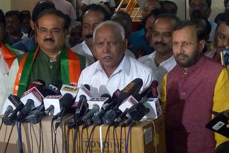 दिल्ली से अचानक बेंगलुरु लौटे येदियुरप्पा, कुमारस्वामी बोले- सरकार गिराने की कोशिश कर रही है BJP