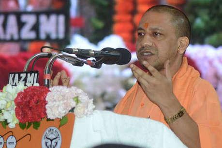 महंत दिग्विजयनाथ की श्रद्धांजलि सभा में शामिल होंगे CM योगी, ये रहा शेड्यूल